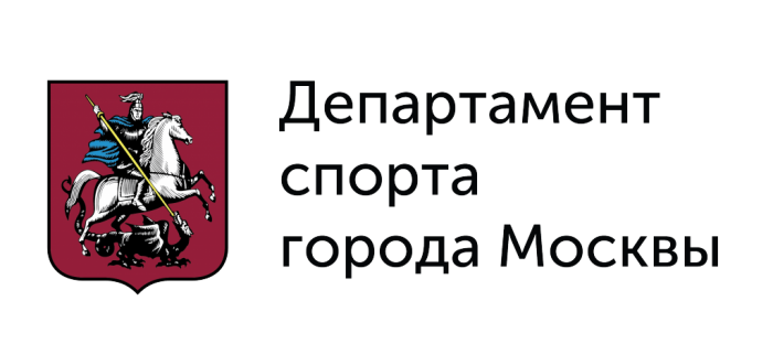 Department of Sports of the city of Moscow